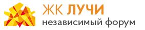 """Форум ЖК """"Лучи"""" в Солнцево"""